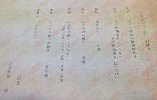 310-24-4.jpg
