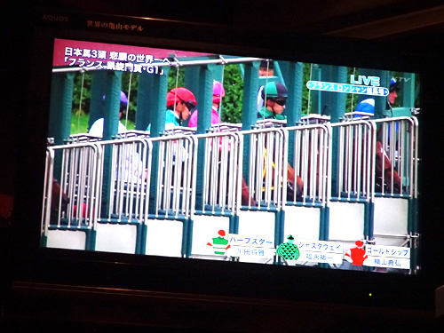 10凱旋門賞
