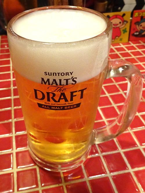 32生ビール290