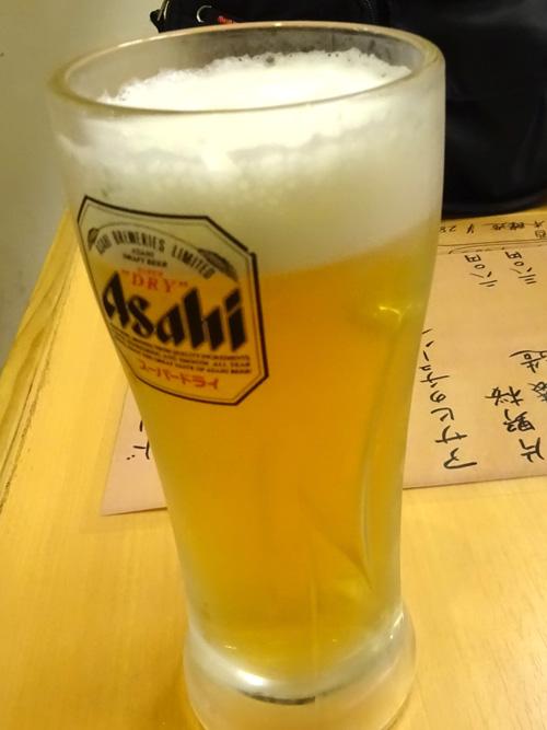 24生ビール280