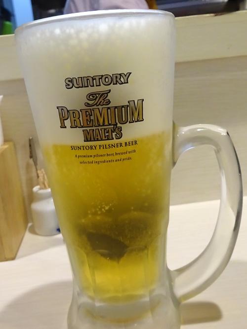44生ビール300