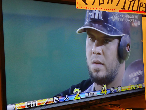 08阪神7表