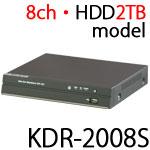 kdr-2008s_150.jpg