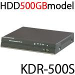 kdr-500s_150_20130430223231.jpg