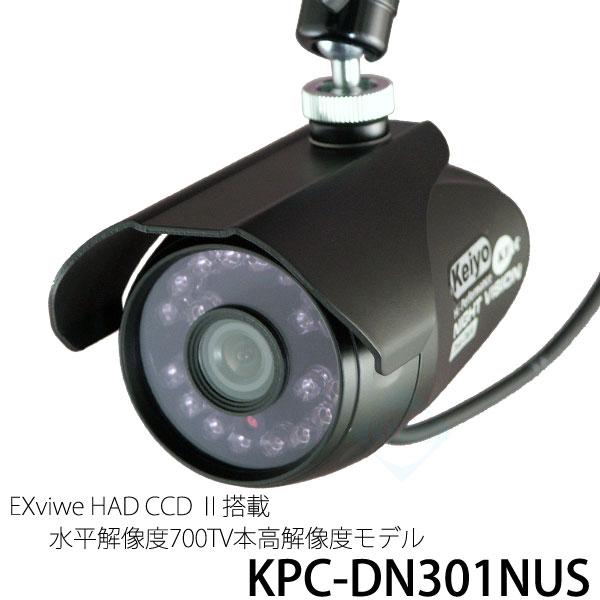 kpc-dn301nus_20130818170622f9d.jpg