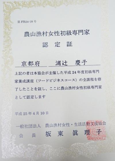 2-2_20130502102106.jpg