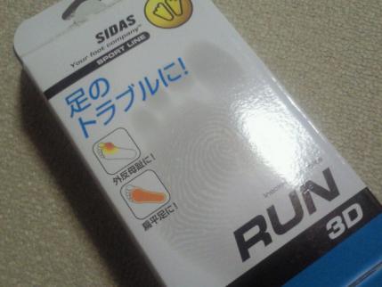 NEC_0988.jpg
