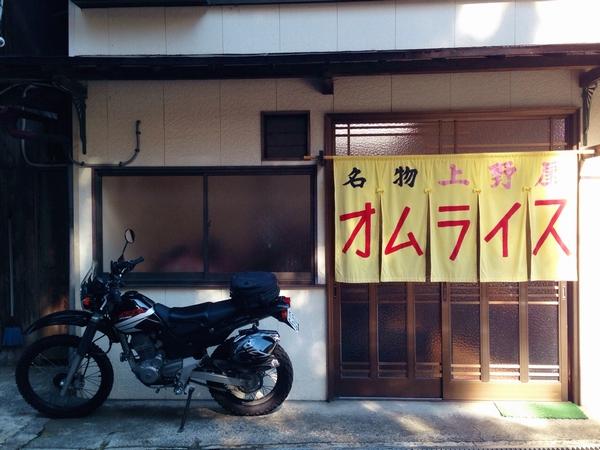 kouyaS7.jpg