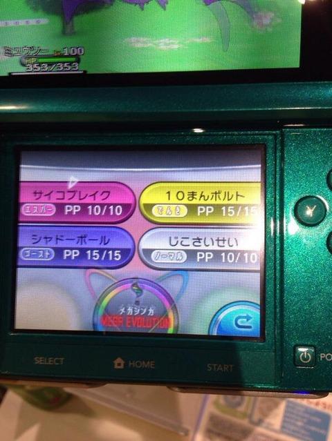 f9d1cd48-s.jpg