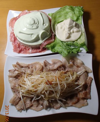 0617 ビクザム豆腐b 5