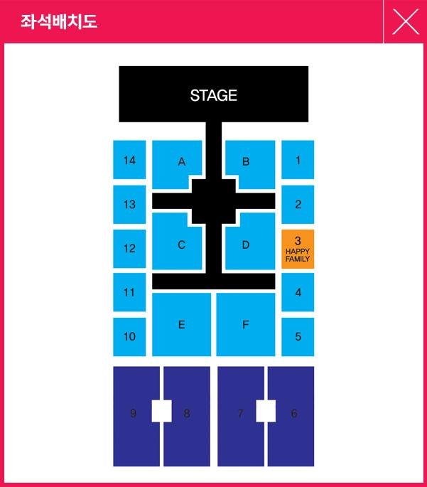 sj_seating_5.jpg