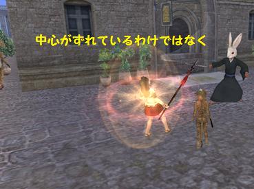 20141015艦隊イベ6