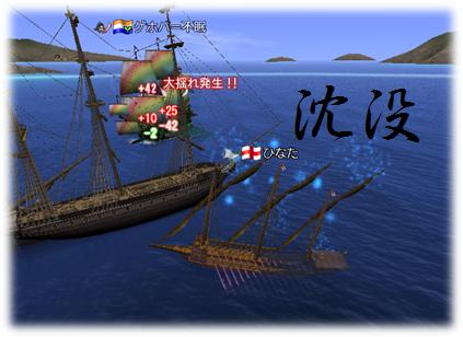 20141016艦隊イベント沈没中