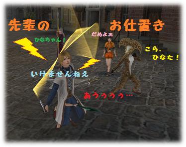 成敗 10/26.2014