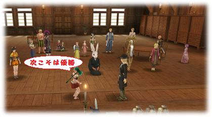 賞品授与 10/26.2014
