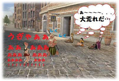 暴走中 10/26.2014