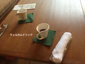 IMG_0181_Fotor.jpg