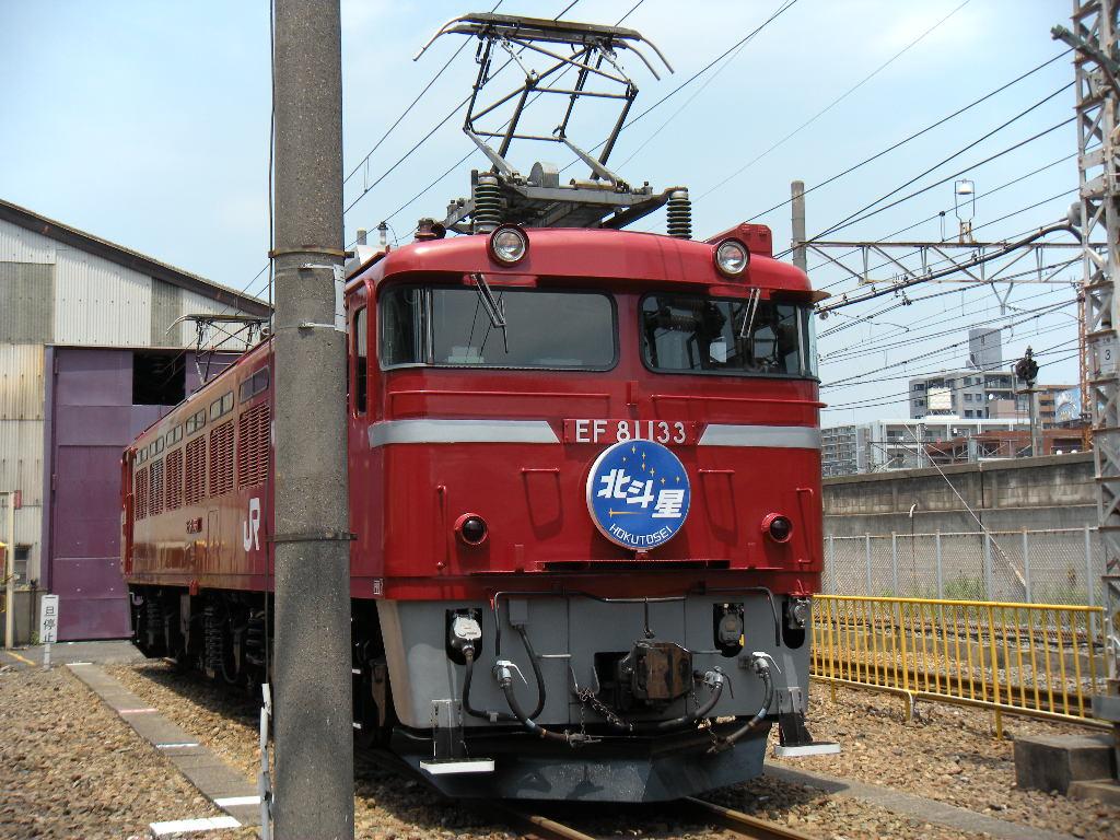 DSCN4310.jpg