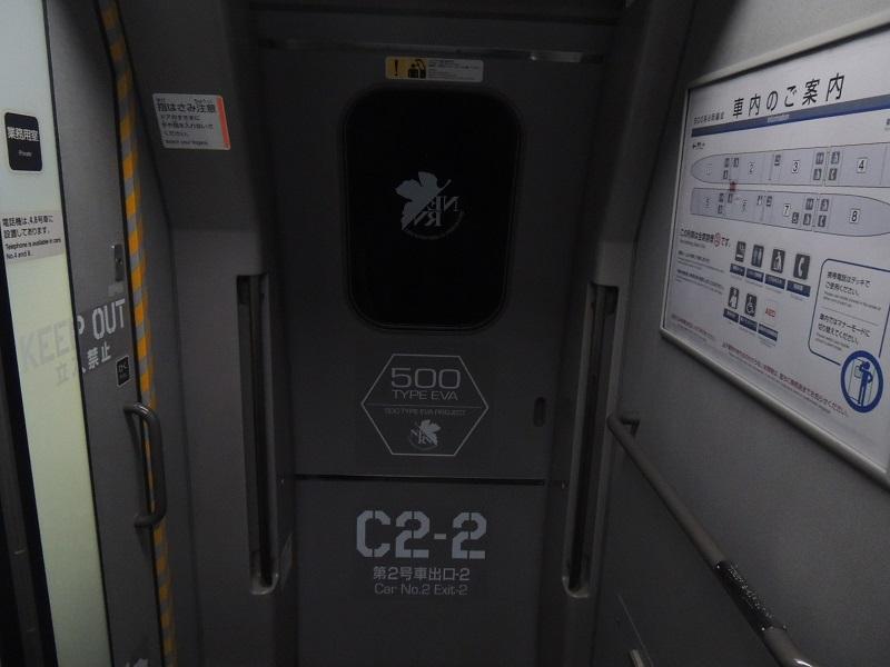 DSCN4423.jpg