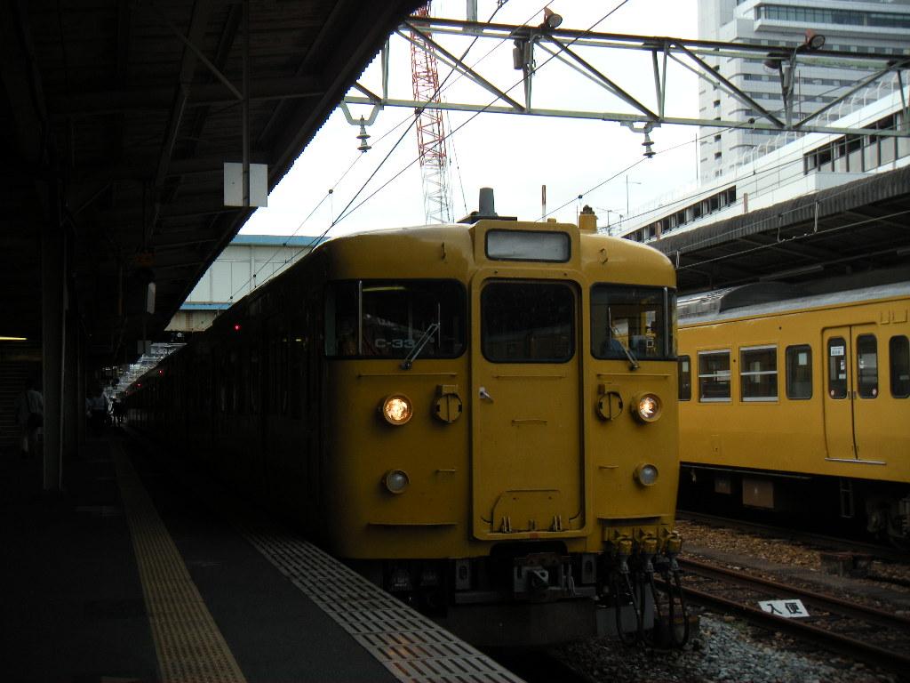 DSCN4736.jpg