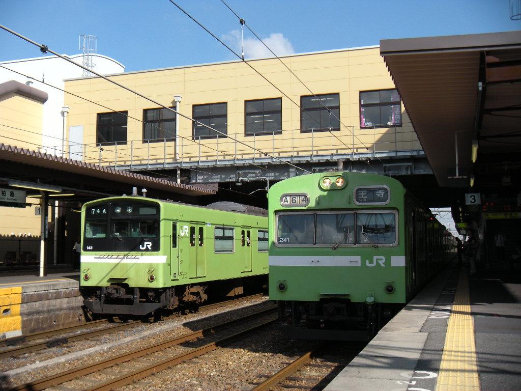 DSCN4778.jpg