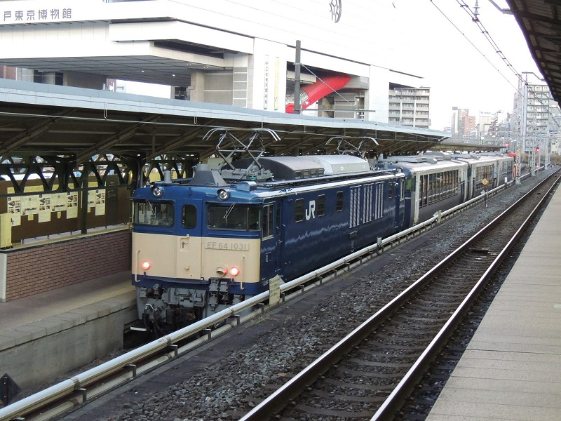 DSCN4839.jpg
