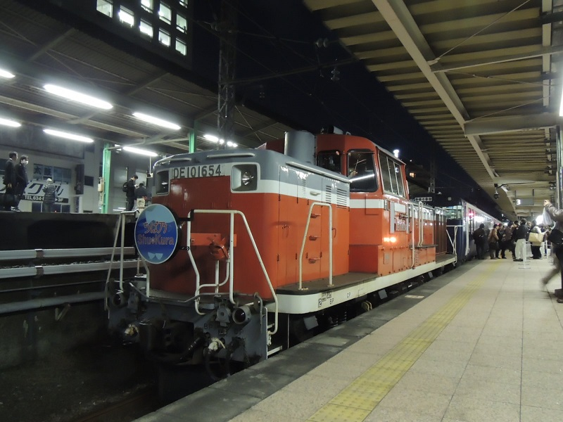DSCN4854.jpg