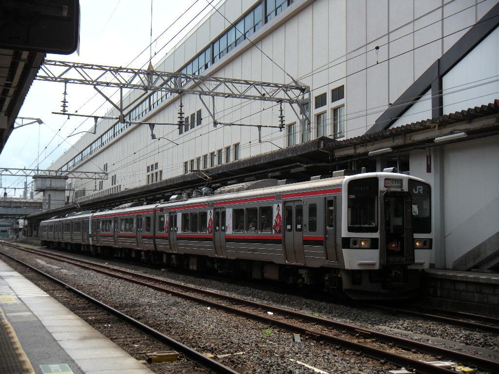 DSCN4933.jpg