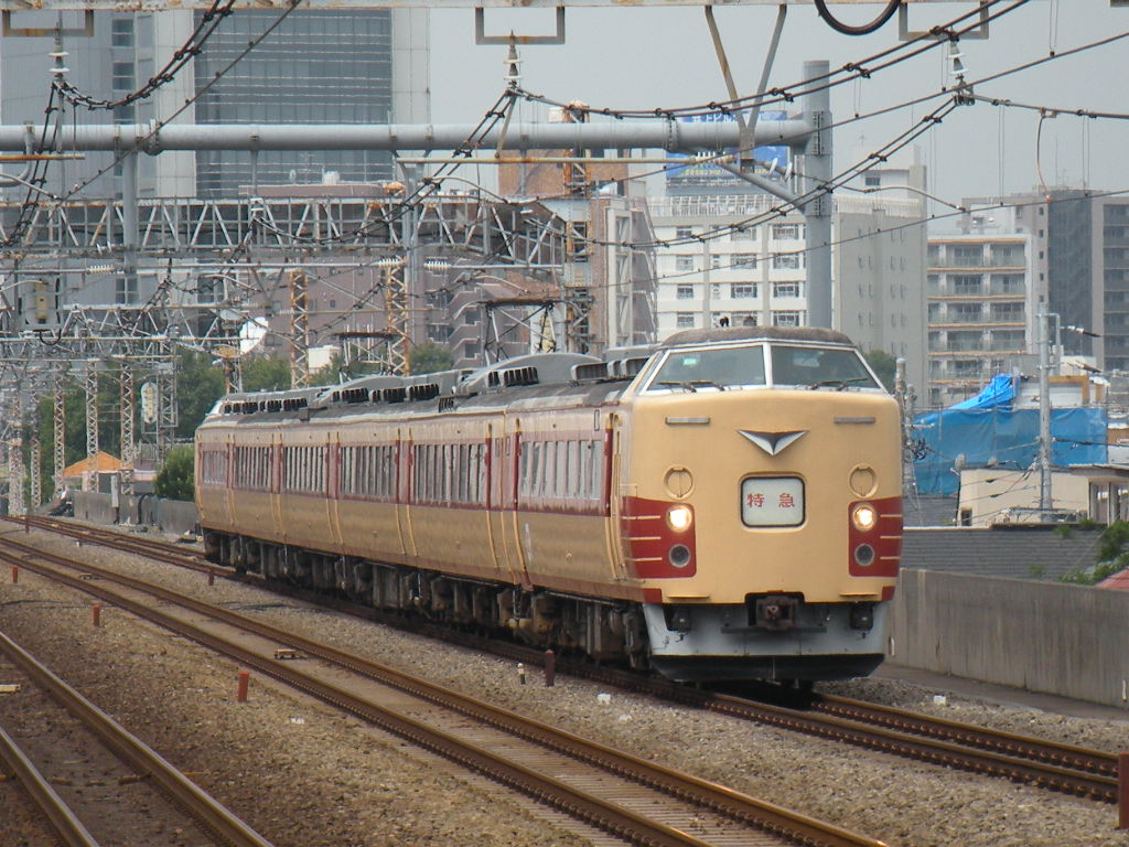 DSCN5008.jpg