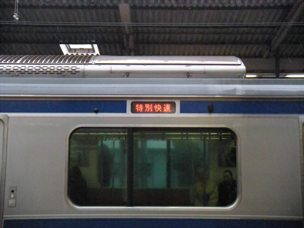 DSCN5340.jpg