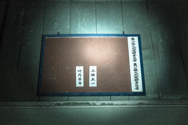 201308_kamiokasan_22.jpg