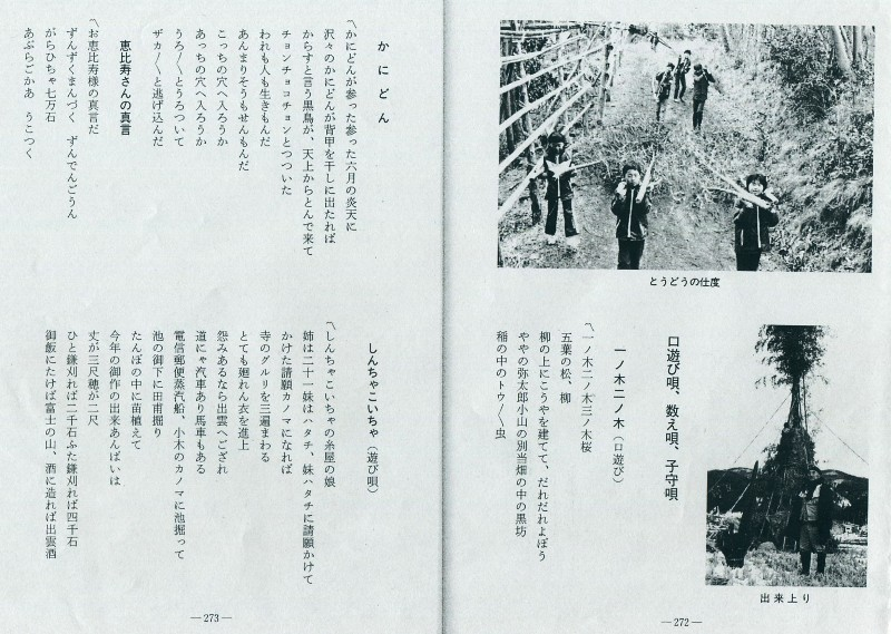 羽茂ふるさと探訪(続) (14)