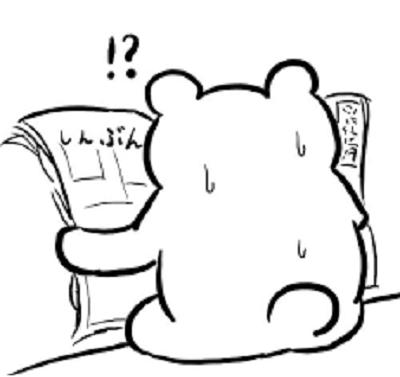 images新聞