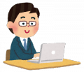 computer_businessman[1]