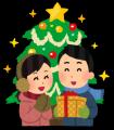 christmas_couple[1]