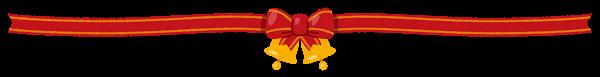 christmas_bell_line[1]