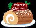 christmas_bush_de_noel[1]
