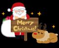 christmas_kanban[1]