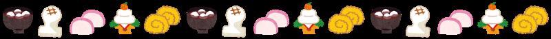 line_osyougatsu4[1]