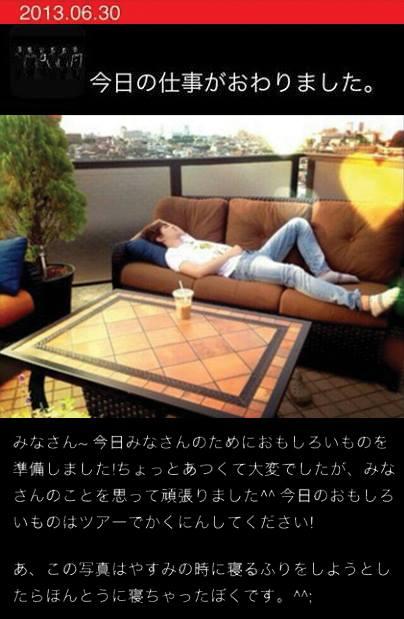 130630じゅのさん休憩中2