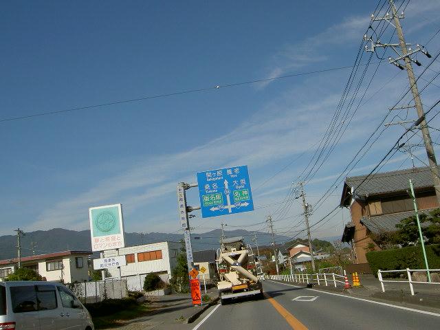 PICT5678.jpg