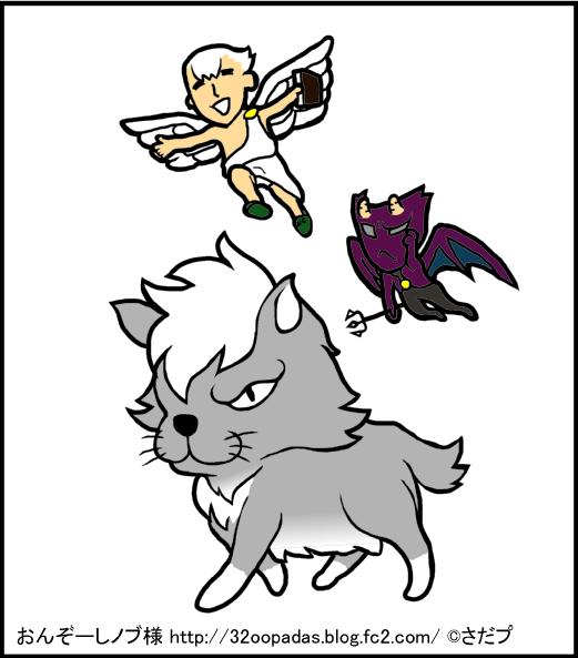 猫&天使&悪魔