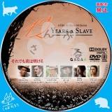それでも夜は明ける_dvd_02 【原題】12 Years a Slave
