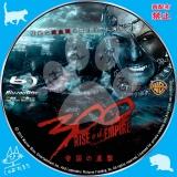 300 スリーハンドレッド 帝国の進撃_bd_03【原題】 300 Rise of an Empire