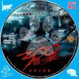 300 スリーハンドレッド 帝国の進撃_dvd_03【原題】 300 Rise of an Empire