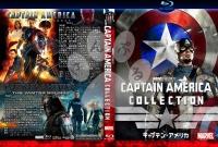 キャプテン・アメリカ:BD整理用ジャケット