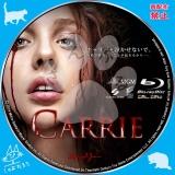 キャリー_bd_02 【原題】Carrie