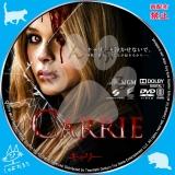キャリー_dvd_01 【原題】Carrie
