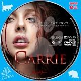 キャリー_dvd_02 【原題】Carrie