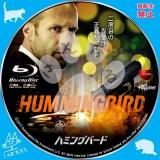 ハミングバード_bd_01【原題】 Hummingbird